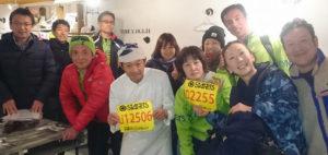 日曜日千葉マリンマラソン大会の打ち上げ一汁三菜イタリア~の 八丁堀