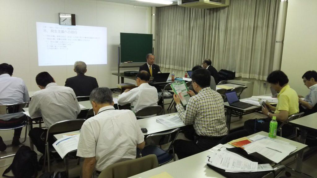 オールジャパン中小企業診断士研修写真2