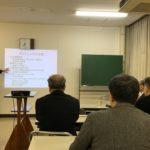 創業支援セミナースタートアップコース(第1期)