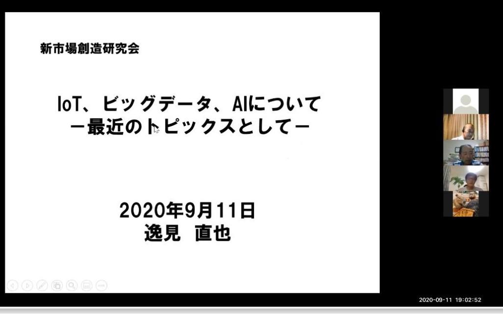 オールジャパン経営協会