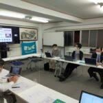 経営革新計画実践研究会2