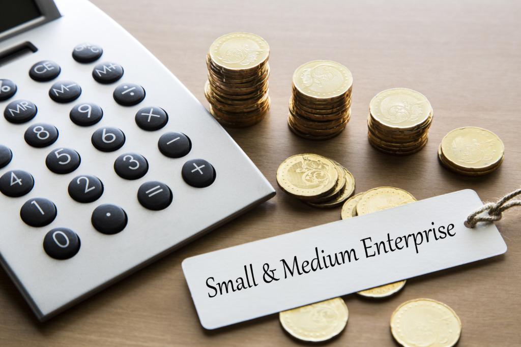 中小企業庁補助金