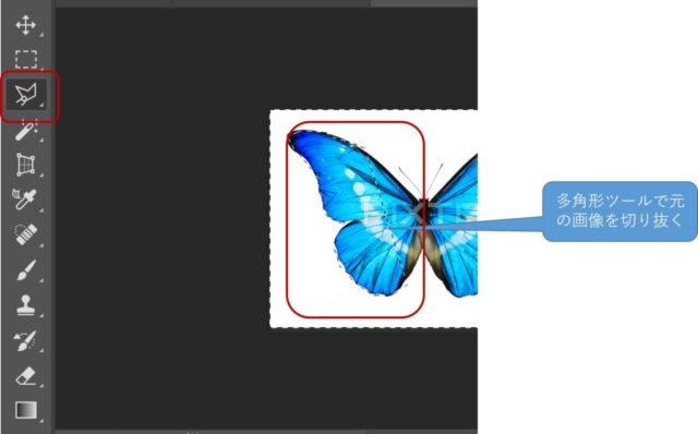 モーションGIFを作る方法2