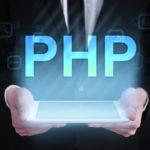 phpでホームページを作る中小企業診断士の写真
