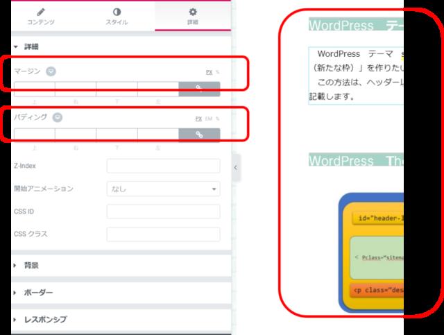 WordPress 中小企業診断士のブログ図6