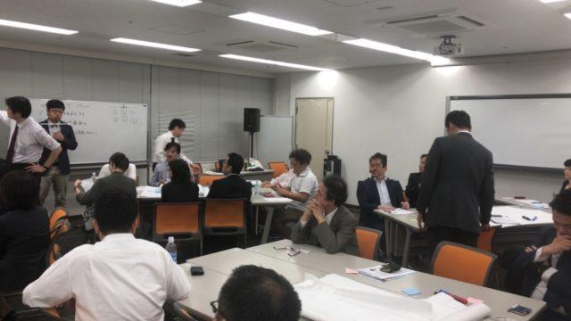 中小企業診断士中央支部イベントに参加 青木講師