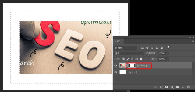 WordPress)制作の技 Photoshop ぼかしの挿入イラスト図9