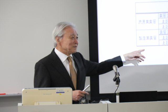 城西国際大学 久保田教授