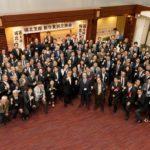 2020年度 東京都診断士協会城北支部 賀詞交歓会