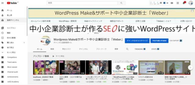 web-shindannshiのサイト